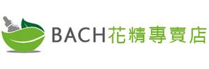 Bach巴哈情緒花精